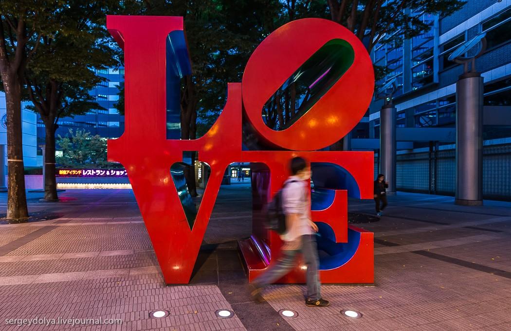 38. Скульптура LOVE. Такую же видел в Нью-Йорке и еще в каком-то городе.