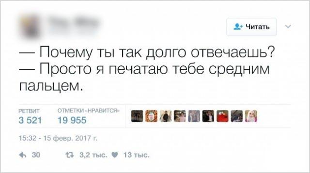 Черный юмор в забавных твитах