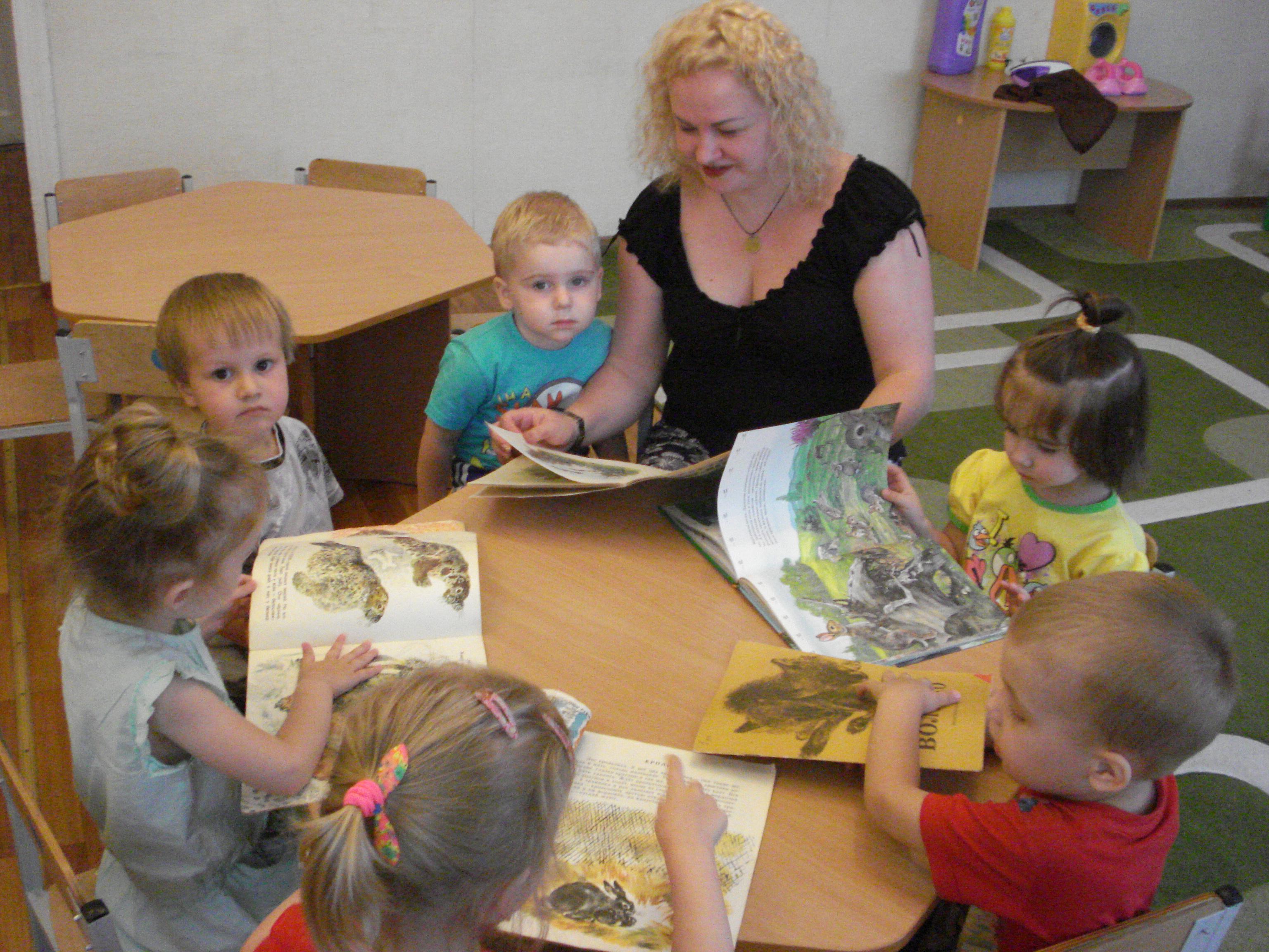 библиотека для детей,детский сад 127,книги о животных