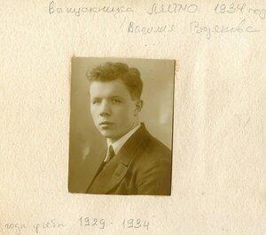 Альбом выпускника ЛИТМО 1934 года. В.А. Возняков