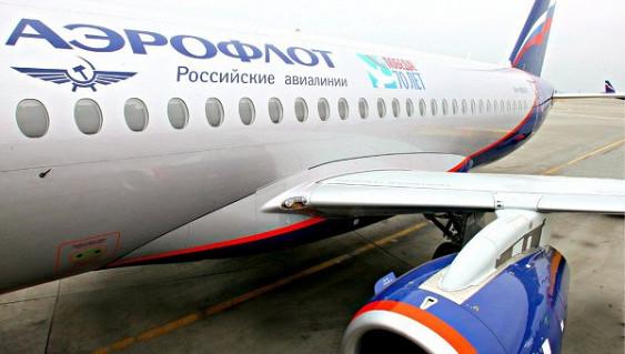 «Аэрофлот» устроит конкурс селфи вДень РФ