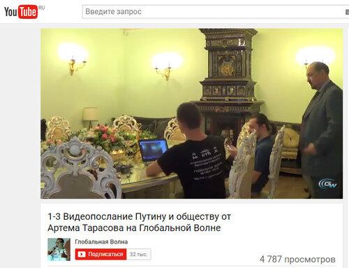 https://img-fotki.yandex.ru/get/237001/337362810.32/0_21671b_3ef5ffa4_L.jpg