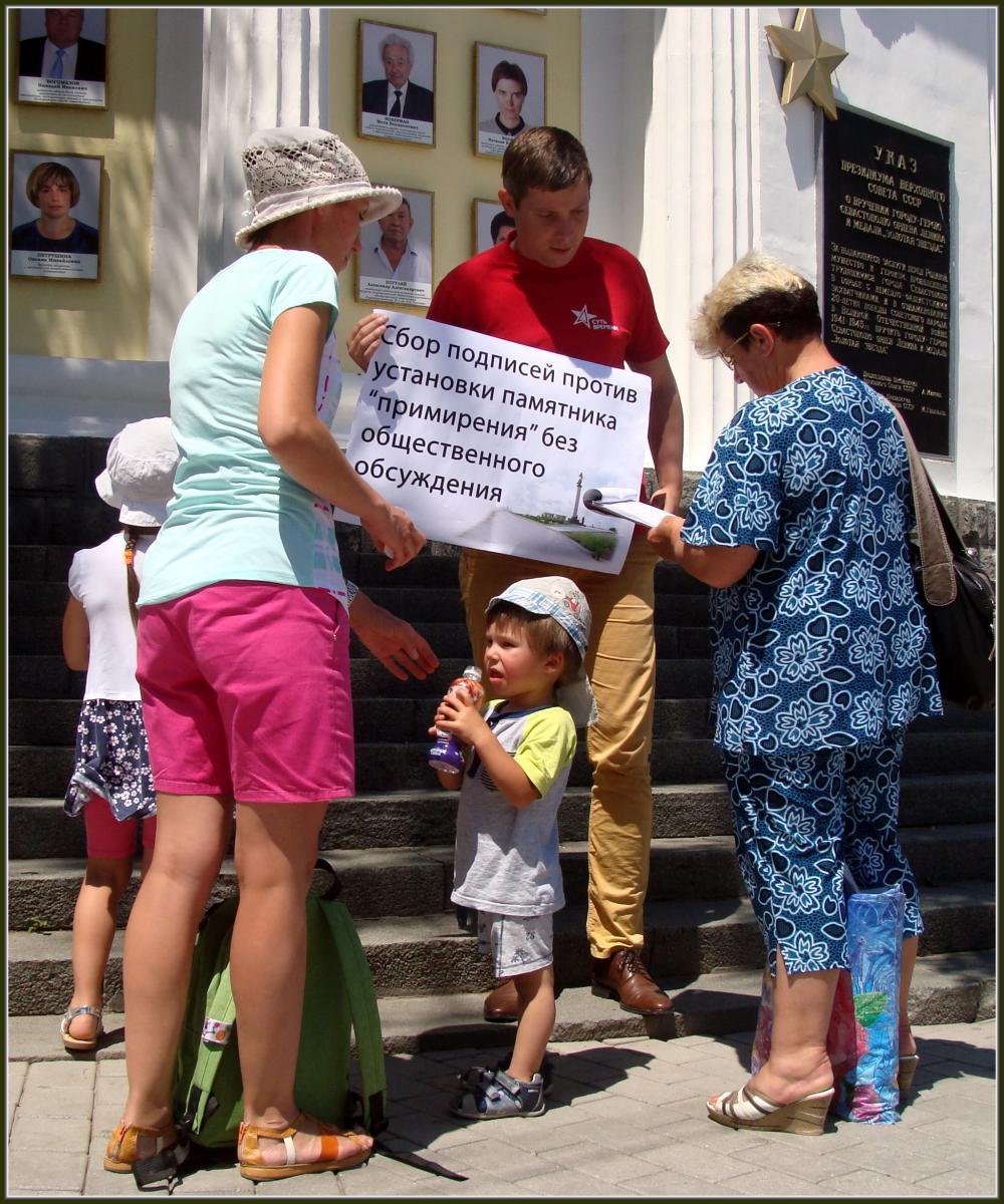 07.07.2017 Севастопольцы продолжают протесты против установки памятника Примирения