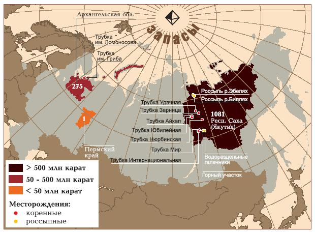 карта алмазы1