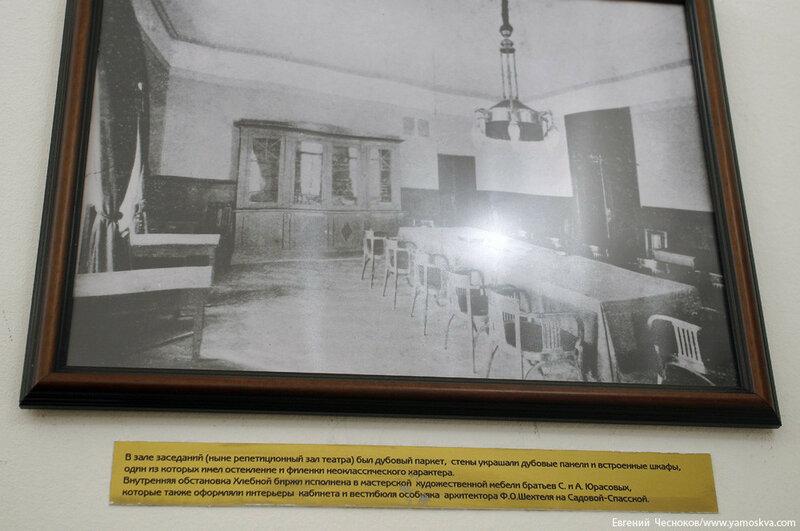 12. Театр МОДЕРН. 20.03.17.08..jpg