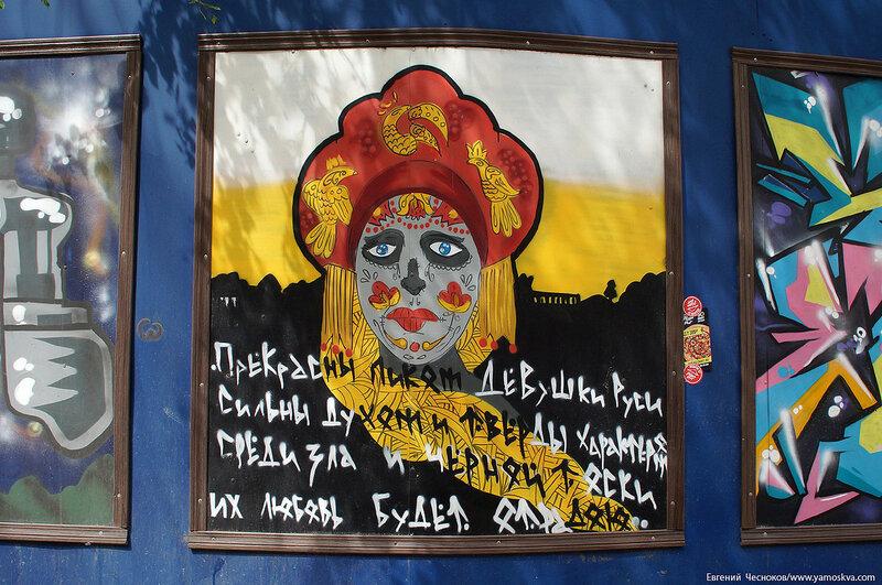 87Г. Ленинградский пр. д 80. граффити. 26.05.17.02..jpg