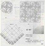 Bianzhi Jingpin Xiu-04 Rijian 300 Li Shawl sp-kr_233.jpg