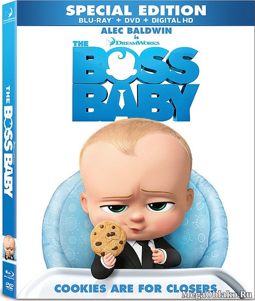 Босс-молокосос / The Boss Baby (2017/BDRip/HDRip/3D)