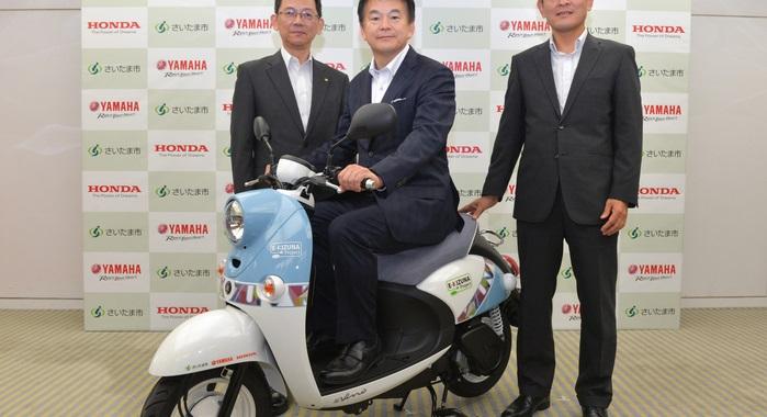 Honda и Yamaha объедились ради развития электроциклов