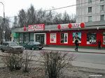 Магазин Самохвал на Солнцевском проспекте #солнцево год неизвестен