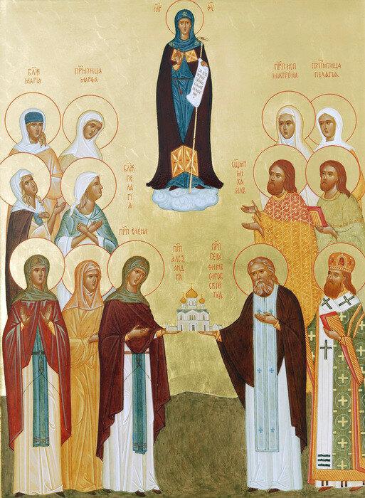 Собор Дивеевских Святых