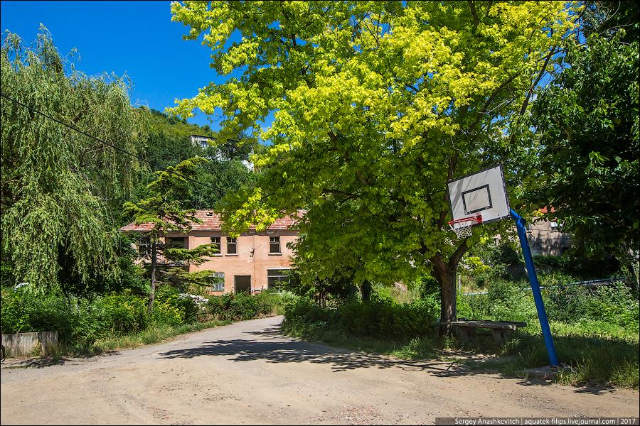 Сербская деревня