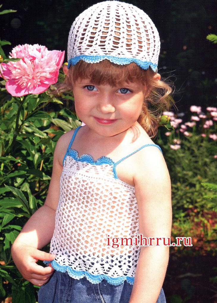 Нежный летний комплект для малышки 1-2 лет: топ и шапочка. Вязание крючком