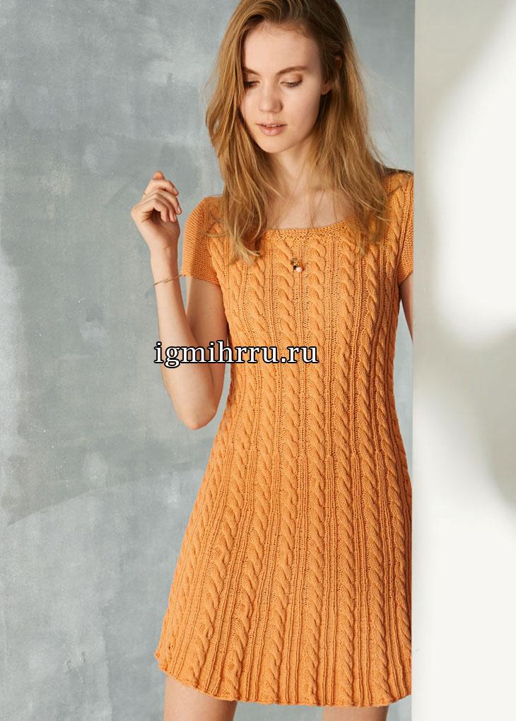 Оранжевое летнее платье с косами. Вязание спицами