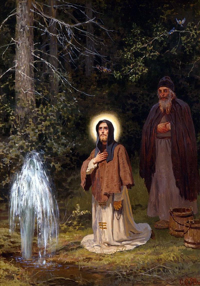 Картинки на тему чудо об источнике преподобного сергия радонежского