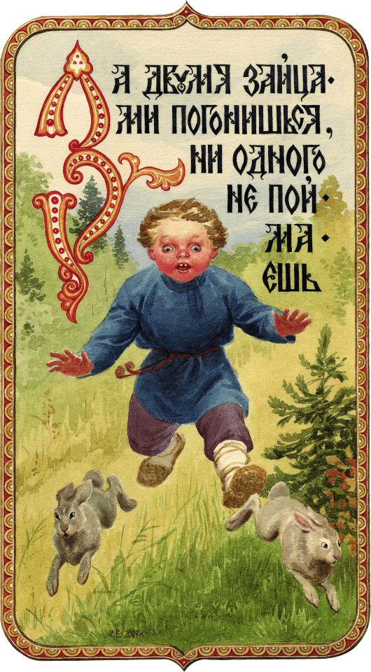 Картинки маленький джентльмен