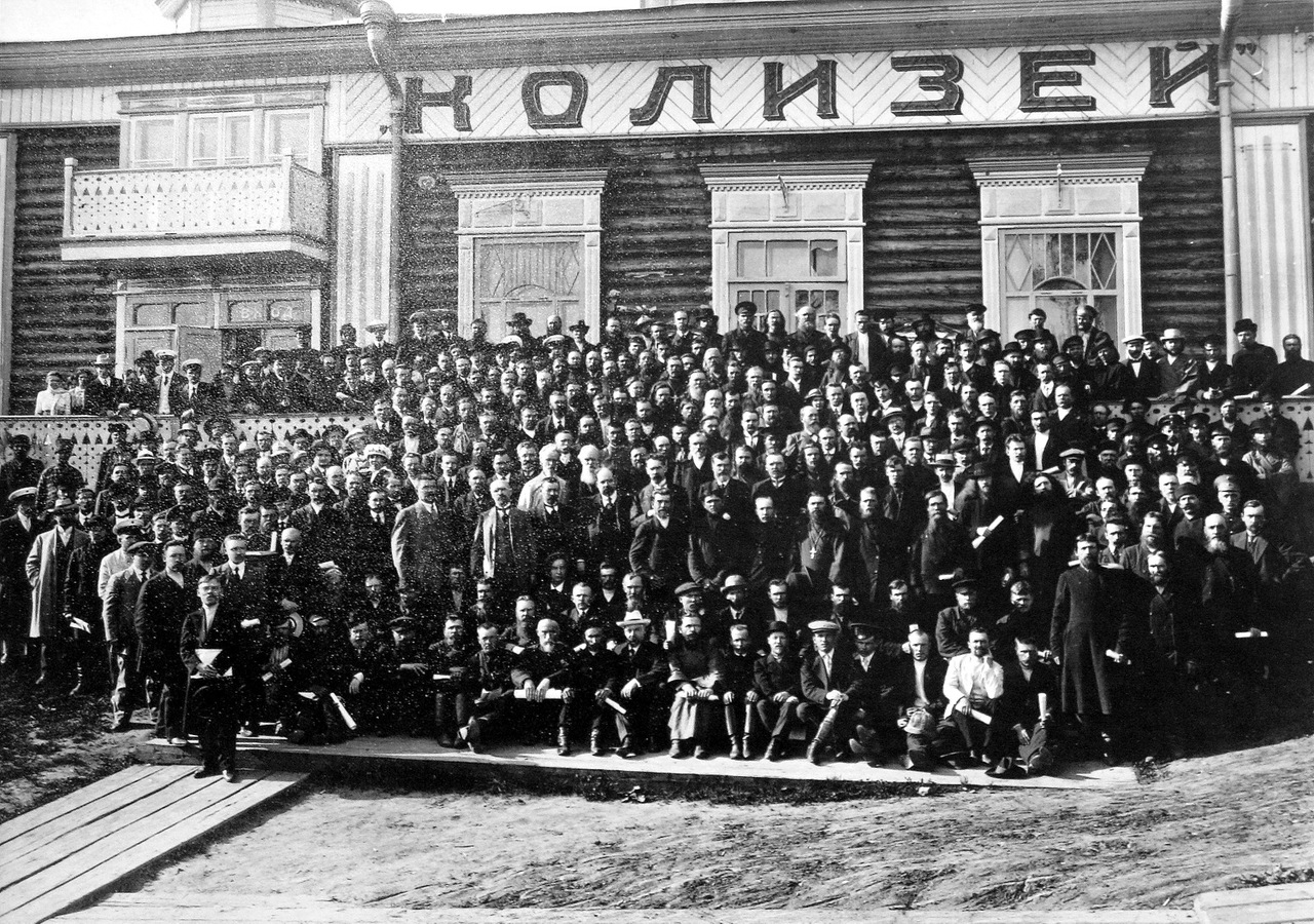 Концертный зал и электротеатр Колизей А.В. Рязанцева