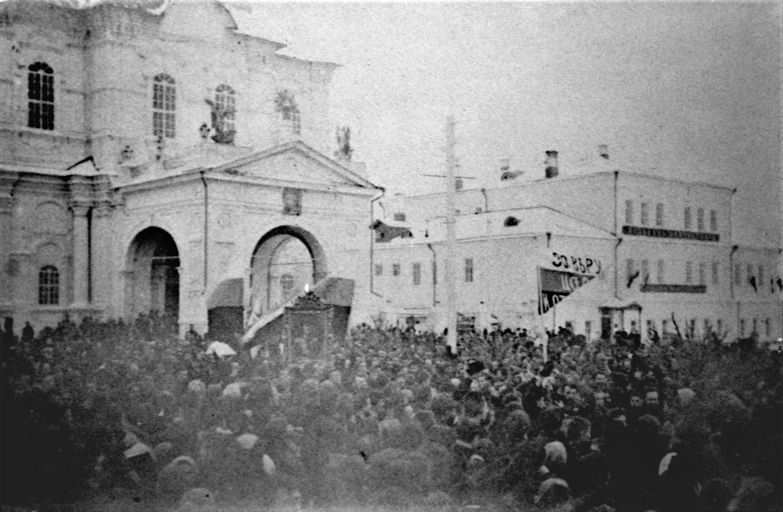 Патриотическая манифестация на Соборной площади. 1814