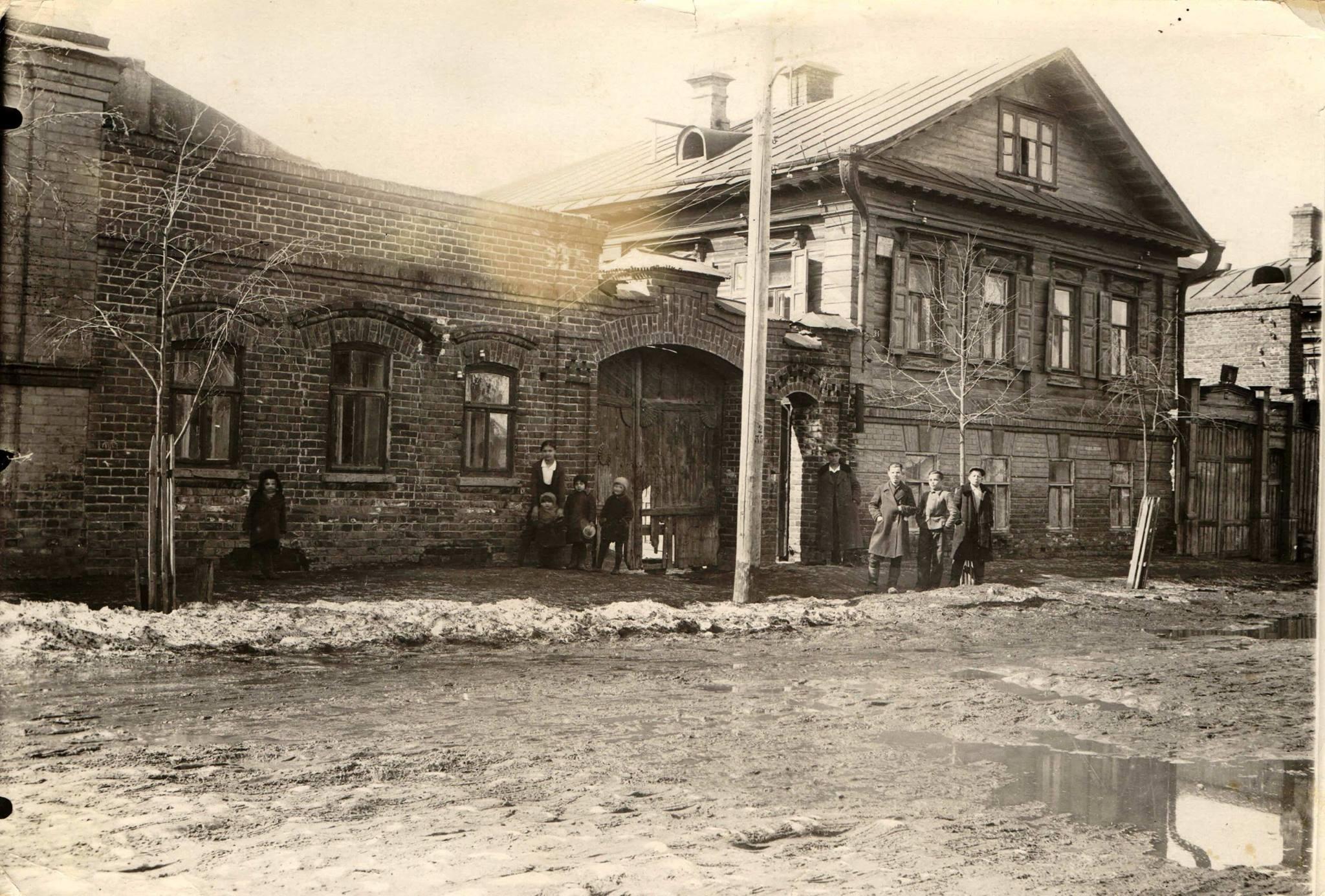 1941. Улица Насыри, д. 24