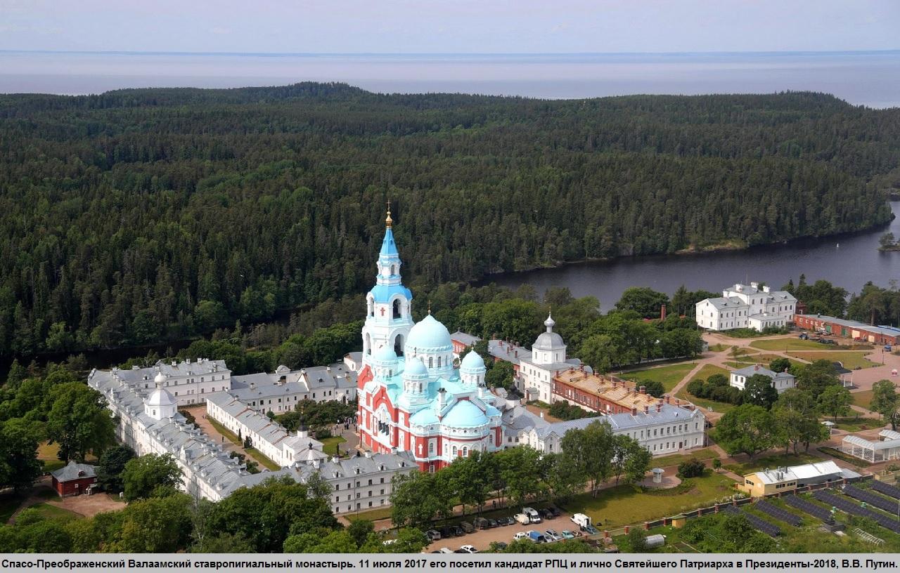 Вааламский монастырь