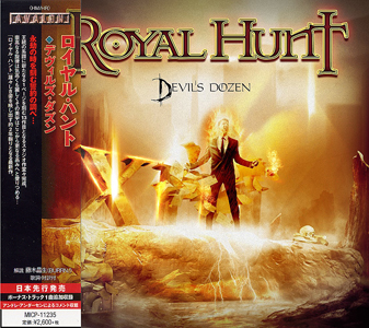 Royal_Hunt_15_JAPAN.jpg