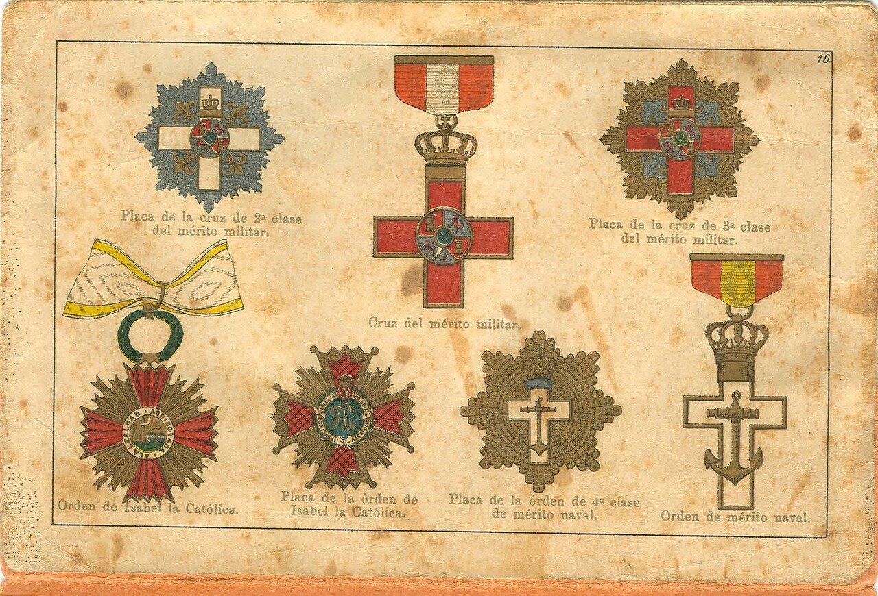 Los Uniformes Del Ejercito Espanol - 0018.jpg