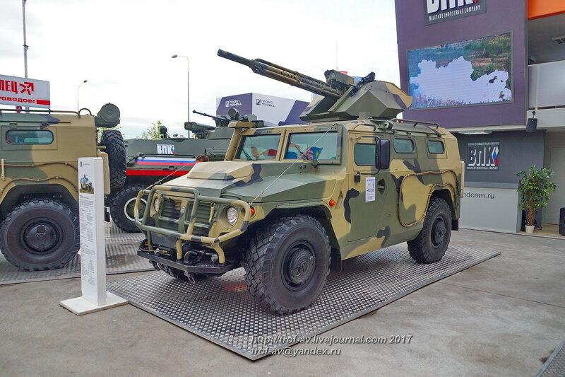 Бронированная разведывательно-штурмовая машина ВПК, форум Армия-2017