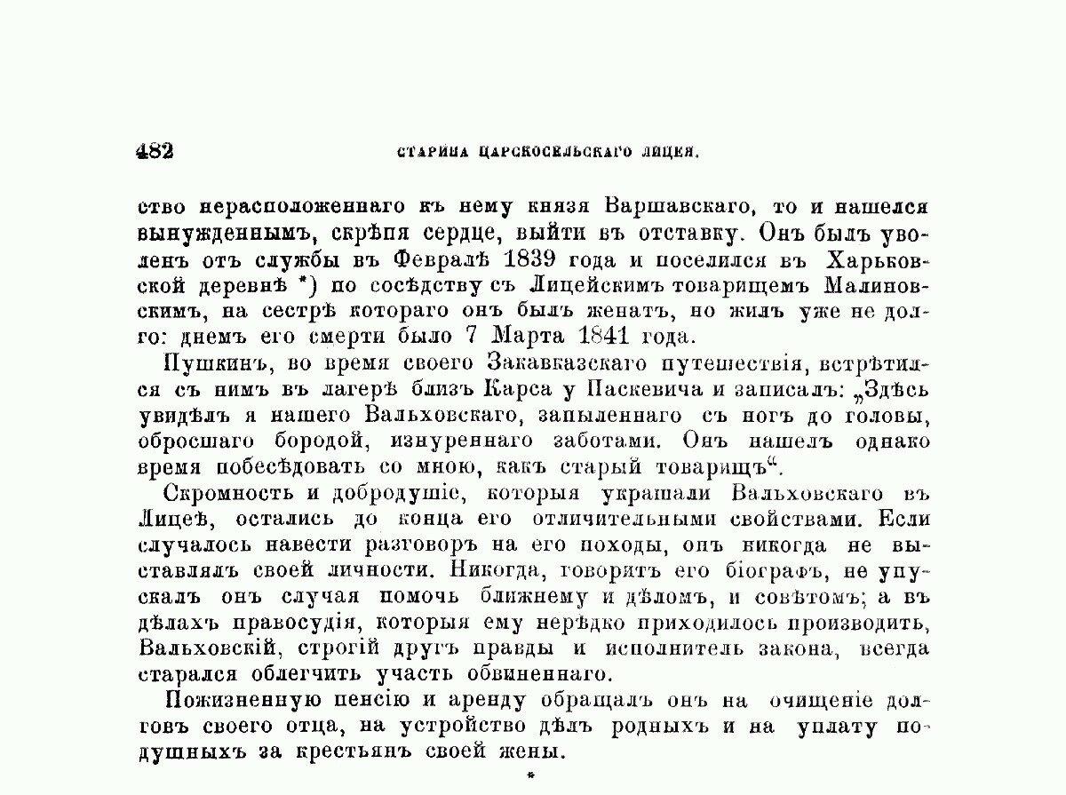 https://img-fotki.yandex.ru/get/237002/199368979.4f/0_1fb127_24ef9496_XXXL.jpg