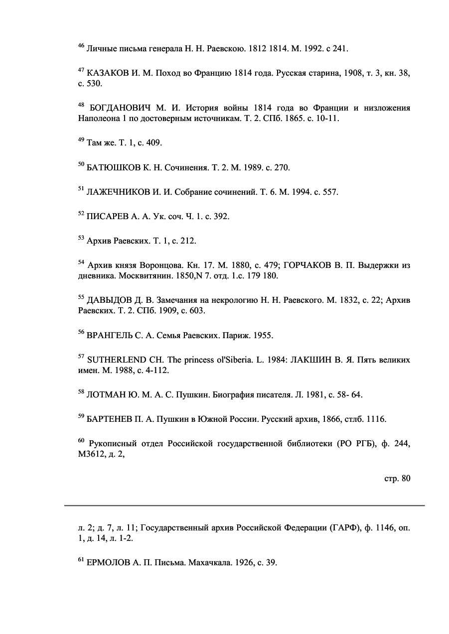 https://img-fotki.yandex.ru/get/237002/199368979.57/0_1ff023_8c193476_XXXL.png