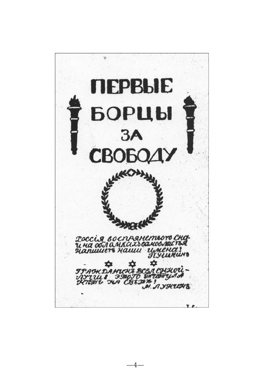 https://img-fotki.yandex.ru/get/237002/199368979.63/0_20271a_3debfd4_XXXL.png