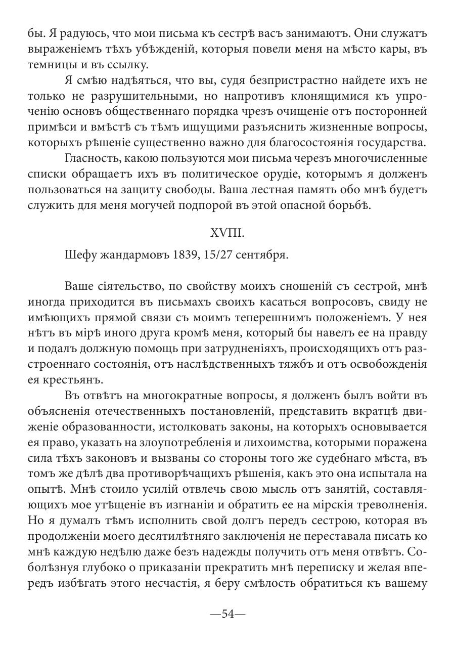 https://img-fotki.yandex.ru/get/237002/199368979.64/0_202751_1bb963f6_XXXL.png