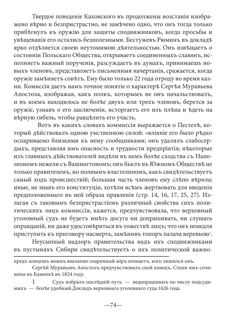 https://img-fotki.yandex.ru/get/237002/199368979.65/0_202765_d4b11afd_XXXL.png