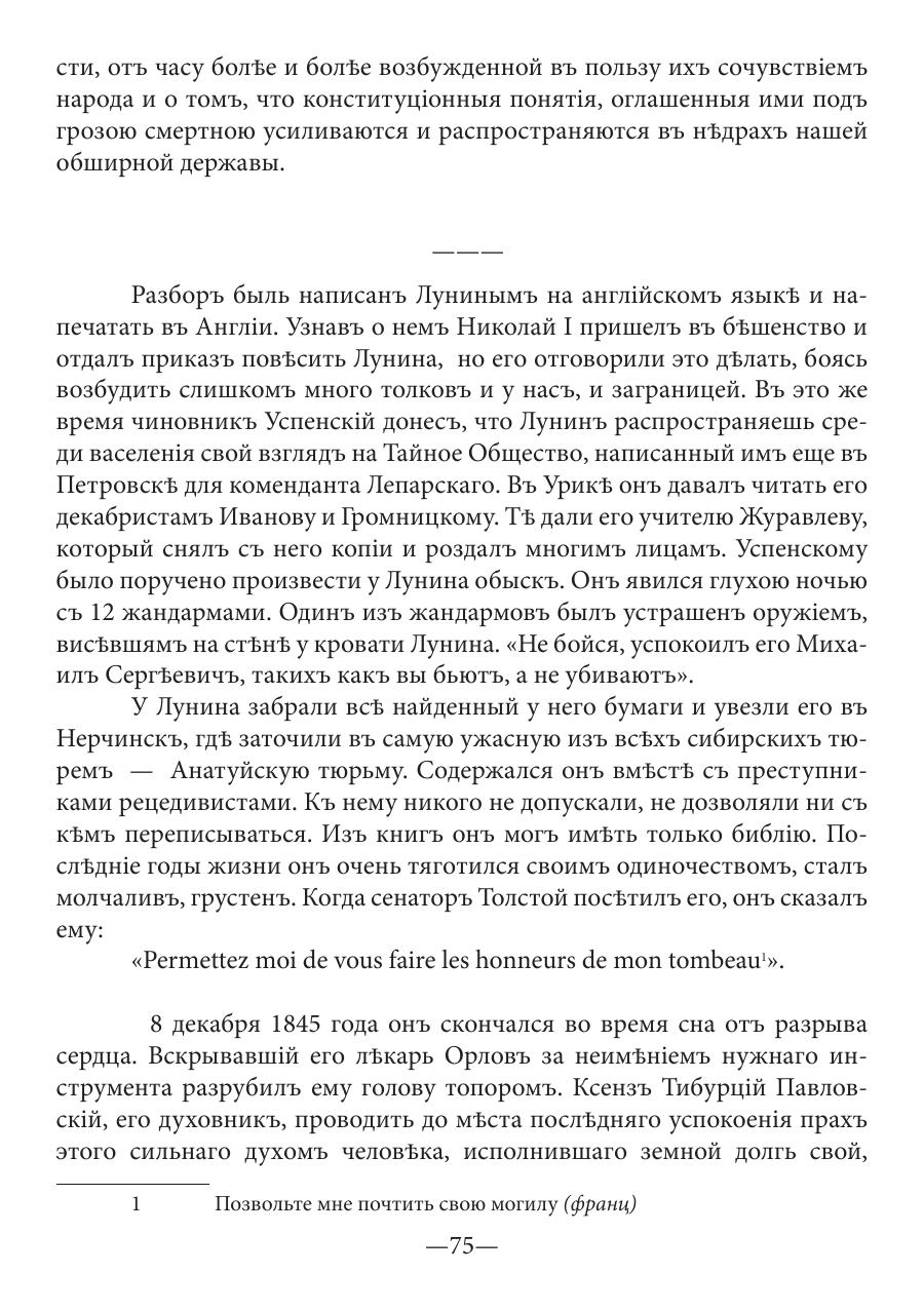 https://img-fotki.yandex.ru/get/237002/199368979.65/0_202766_24a88c42_XXXL.png
