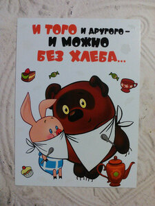 https://img-fotki.yandex.ru/get/237002/27113955.7c/0_9a316_5b0674f3_M.jpg
