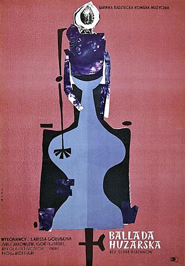 «Гусарская баллада», 1962 год. Режиссер — Эльдар Рязанов.