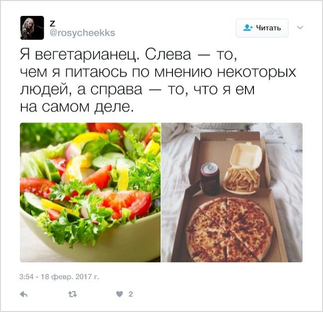 © rosycheekks/twitter.com