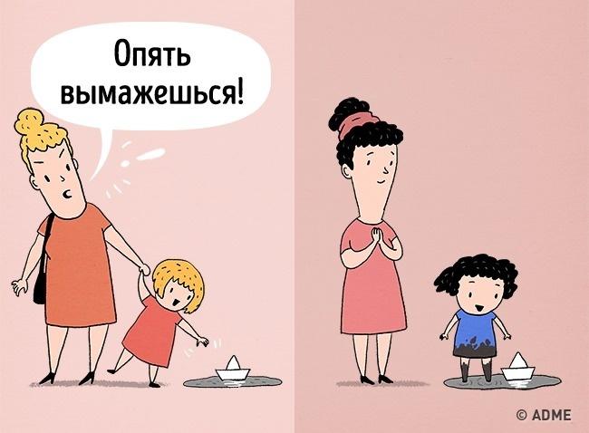 Европейская мама, взглянув нато, вкаком виде гуляют еврейские дети, моглабы прийти вужас. Часто