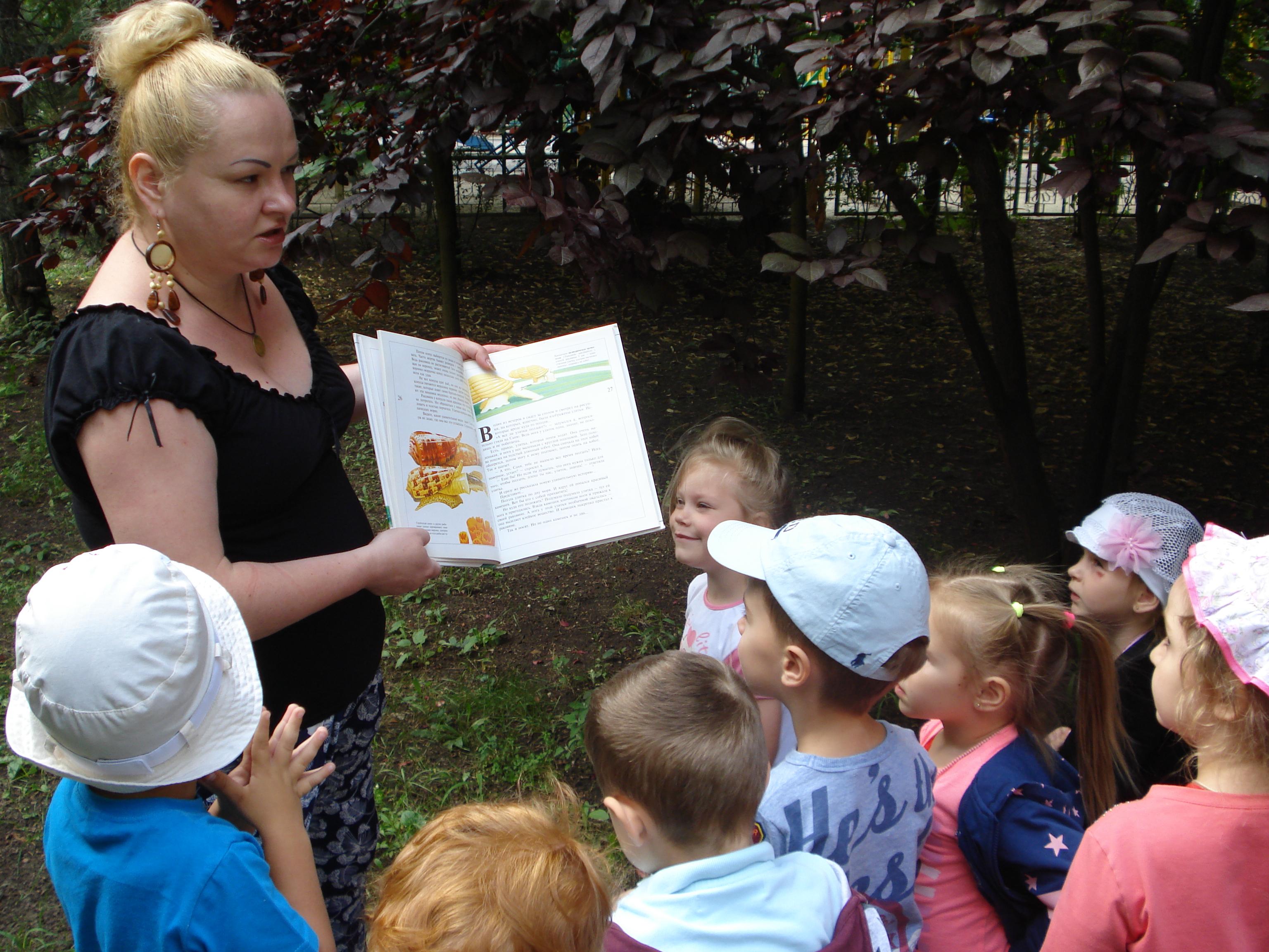 республиканская библиотека для детей, отдел обслуживания дошкольников и учащихся 1-4