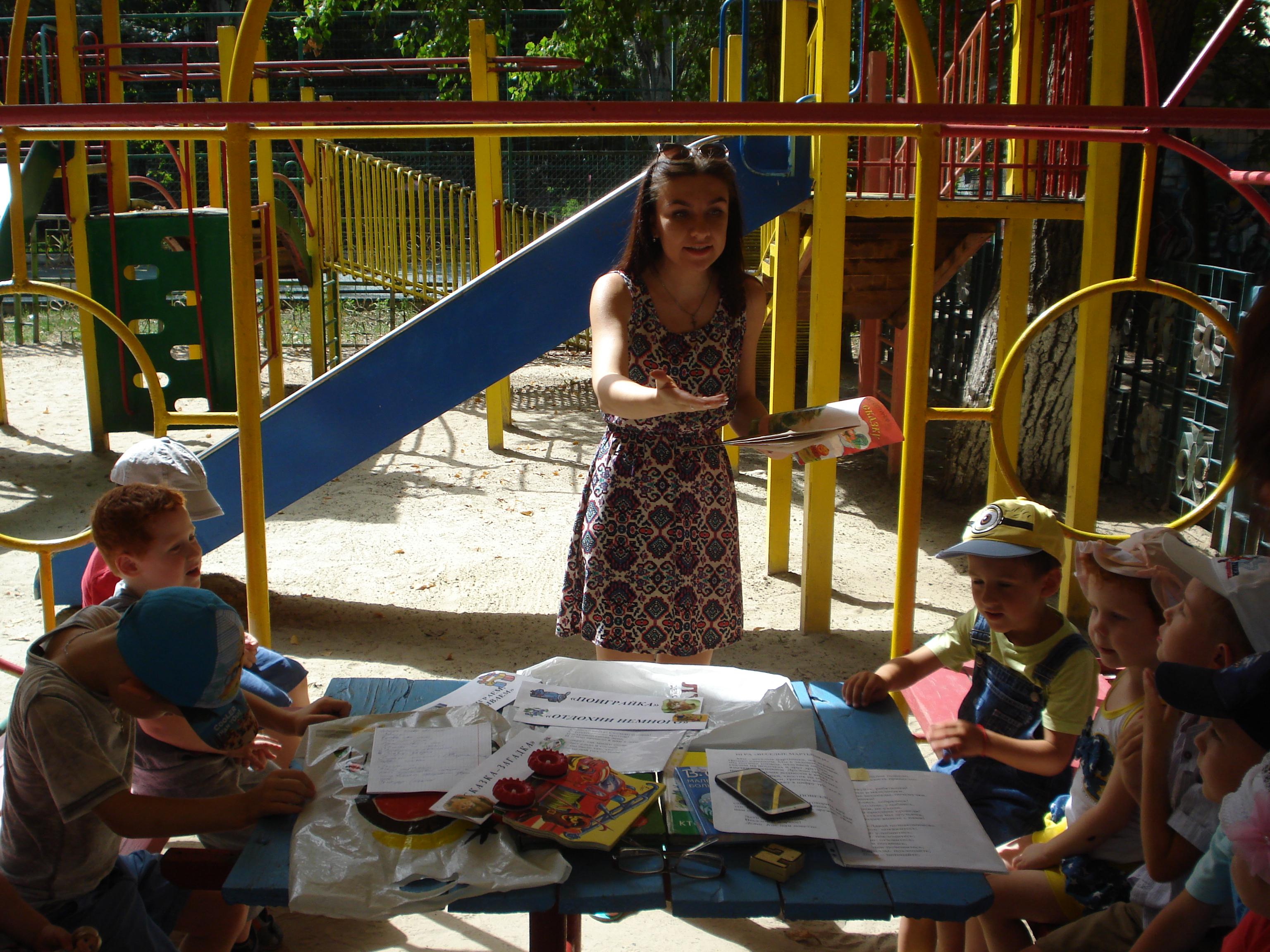 ранним летним утром, донецкая республиканская библиотека для детей, отдел обслуживания дошкольников и учащихся 1-4 классов, занятия с малышами
