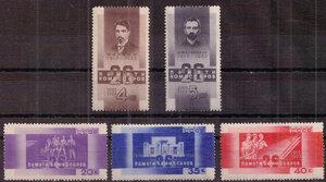 1933 г. 15-летие гибели 26-ти бакинских комиссаров.