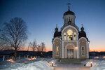Храм Казанской иконы Божией Матери с. Старые Зятцы