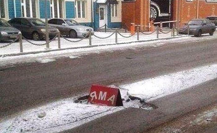 Ремонт дорог в России