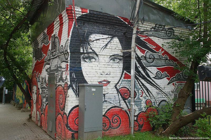 69. Бутырская улица. д42. граффити. 17.07.17.01..jpg
