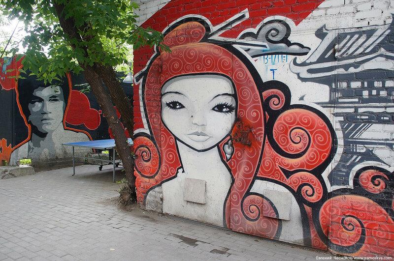 70. Бутырская улица. д42. граффити. 17.07.17.02..jpg