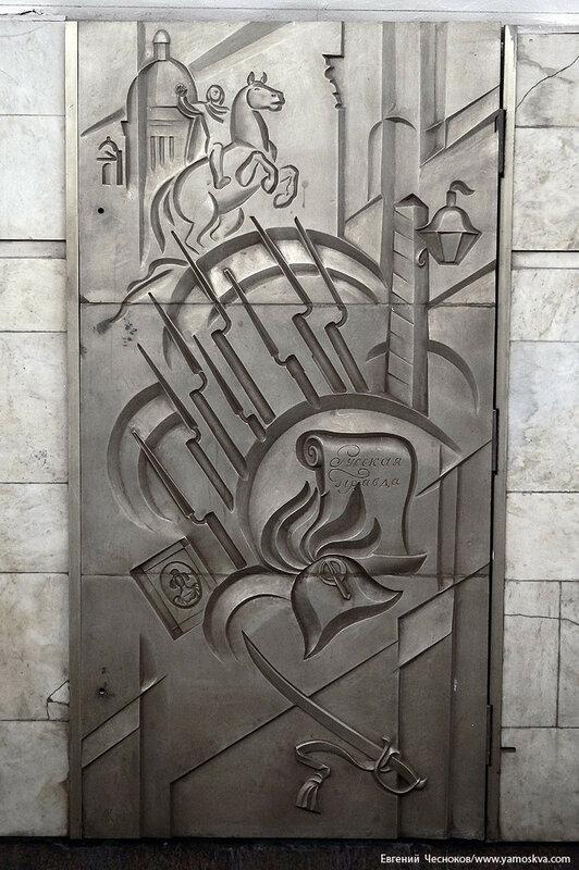 14. Метро. Шоссе Энтузиастов. 19.08.17.04..jpg