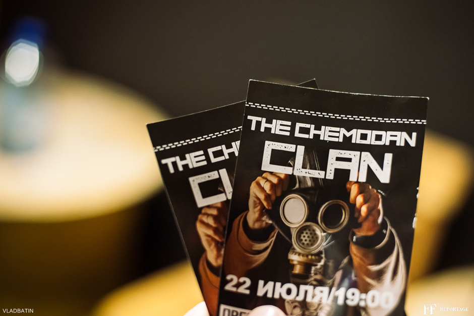 22072017 THE CHEMODAN