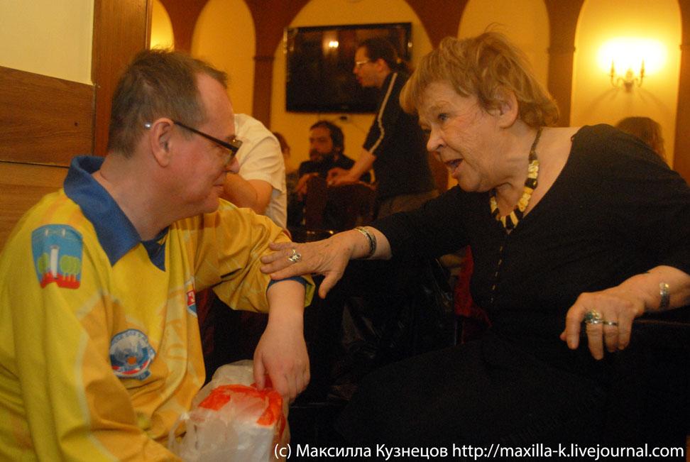 Мариэтта Чудакова и Евгений Лесин