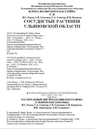 https://img-fotki.yandex.ru/get/237002/5078899.2b/0_18194a_6f25baa3_L.jpg