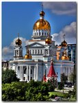 Кафедральный Собор Феодора Ушакова