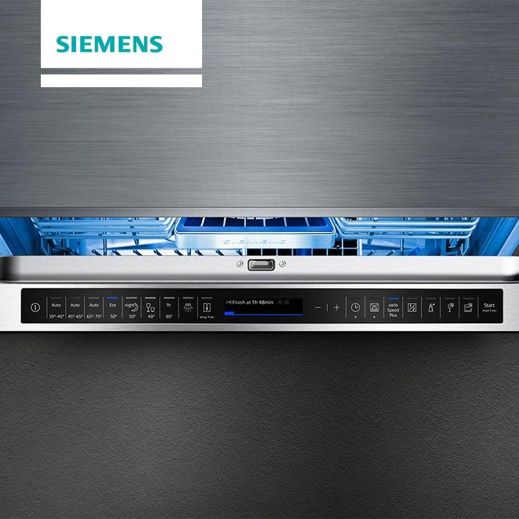 встраиваемая техника Siemens Краснодар